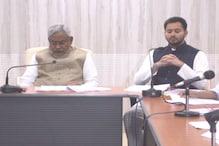 نتیش کی وزراء کے ساتھ جائزہ میٹنگ ، حکام کو دھان کی خریداری کی ہدایت دی