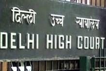 دہلی ہائی کورٹ نے لگائی پھٹکار ، کہا : دہلی کے ساتھ سوتیلا برتاؤ کررہی ہے مودی سرکار