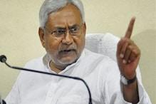 اروناچل پردیش میں صدر راج نافذ کرنا انتہائی غلط قدم : نتیش کمار