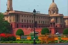 دہلی ممبران اسمبلی کی تنخواہوں میں اضافہ کی تجویز کو ملی کابینہ کی منظوری