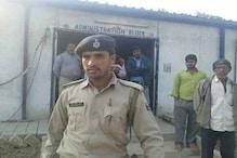 دربھنگہ قتل کیس : ایس پی نے تھانہ انچارج کو معطل کیا ، تحقیقات کے لیے پہنچی ایس آئی ٹی کی ٹیم