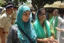 عدالت کے فیصلہ پر شہاب الدین کی بیوی نے کہا : میرے شوہر کے ساتھ نا انصافی ہوئی