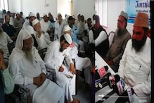 دہشت گردی اور سازشوں کا مقابلہ اتحاد و یکجہتی کے ساتھ ضروری: مولانا اصغرعلی سلفی