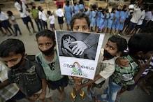 ہندوستان میں بچوں کے خلاف جرائم کے مقدمات میں دو گنا اضافہ