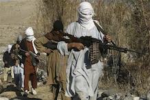 طالبان کے حملے میں چار پولس اہلکاروں کی موت