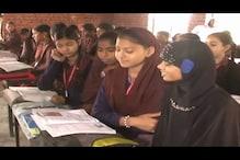 مدرسہ معین الاسلام میں قرآن کے ساتھ  دی جاتی ہے سنسکرت کی  بھی تعلیم