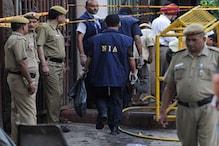 لشکر سے تعلق رکھنے کے الزام میں ممبئی ائیر پورٹ پر ایک شخص کو گرفتار کیا گیا