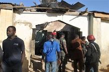 شمالی نائجیریا میں بم دھماکے میں 48 ہلاک