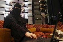 سعودی عرب : بلدیاتی انتخابات میں متعدد خواتین امیدوار کامیاب ہوئیں