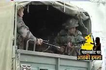 تصویروں میں دیکھیں کیسے ہوا پٹھان کوٹ ایئر فورس اسٹیشن پر حملہ