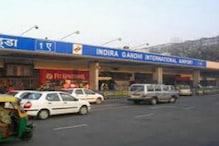 اندرا گاندھی ایئر پورٹ کے قریب مشتبہ غبارہ نظر آیا ، الرٹ جاری