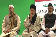 کاس گنج فسادات اترپردیش حکومت کی ناکامی کا مظہر: جماعت اسلامی ہند