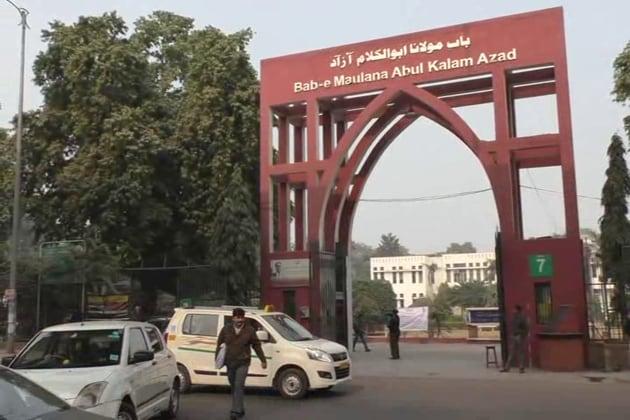 Jamia university