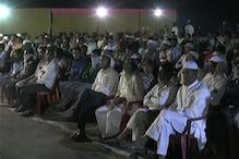 آل انڈیا مسلم پرسنل لا بورڈ کی جانب سے ناندیڑ میں اجلاس عام کا انعقاد