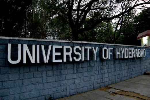 روہت ویمولا کے بعد اب حیدر آباد سینٹرل یونیورسٹی میں ایک اور طالب نے کی خودکشی ، کیمپس میں سنسنی