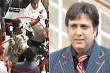 فلم اداکار گووندا کو ایک طمانچہ کے لئے دینے پڑیں گے پانچ لاکھ روپے