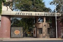جادوپور یونیورسٹی کے وائس چانسلر کی وضاحت ، ملک مخالف نعرے بازی میں طلبہ نہیںشامل