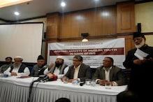 مسلم تنظیموں کا بے گناہوں کو گرفتار کرنے والوں کے خلاف ایکشن کا مطالبہ