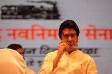 راج ٹھاکرے کا تیکھا حملہ ، حب الوطنی کا سرٹیفکیٹ بانٹنا بند کرے بی جے پی