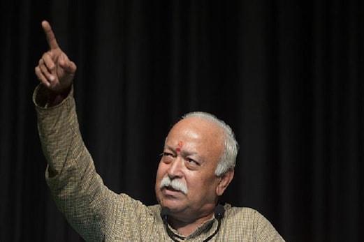 آج کل بھارت ماتا کی جے بولنا بھی سکھانا پڑتا ہے : بھاگوت