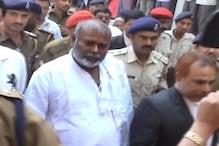 عصمت دری کے الزام میں فرار آر جے ڈی رکن اسمبلی کی خود سپردگی