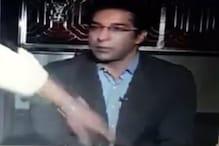 ہندی نیوز چینل کے لائیو شو میں کیا ہوا تھا وسیم اکرم کے ساتھ ، ہوا انکشاف