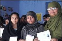 آندھراپردیش کی سیدہ فیض النسا گزشتہ21 سال سے مسلم لڑکیوں کو بنا رہی ہیں خود کفیل