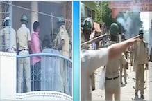 پی ایف نکالنے کے نئے قوانین کے خلاف بنگلورو میں پر تشدد احتجاج