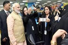 ریاض میں بھی سیلفی ود پی ایم مودی ، سعودی خواتین کو دورہ ہند کی دعوت