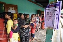 اسمبلی انتخابات : آسام اور مغربی بنگال میں ووٹنگ جاری ، کئی سرکردہ شخصیات کی قسمت ہوگی ای وی ایم میں بند