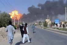 پھر دہل اٹھا کابل، امریکی سفارت خانے کے پاس خود کش حملہ، 24 افراد ہلاک