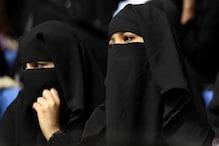 یوروپی ملک بلغاریہ میں پورا چہرہ ڈھکنے والے برقع کے استعمال پر پابندی