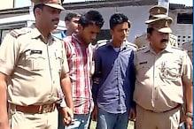 تنزیل احمد قتل معاملہ: 2  ملزمین ریان اور زینل  بجنور کے ایک پاش علاقے سے گرفتار