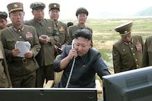 شمالی کوریا کا میزائل تجربہ ناکام رہا