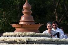 راجیو گاندھی کی برسی پر پہلی بار سونیا نے کی تقریر، انتخابی شکست پر توڑی خاموشی