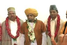 حیدرآباد میں جشن خواجہ غریب نوازکا انعقاد اورخانقاہ چشتیہ محبوبیہ کا آغاز