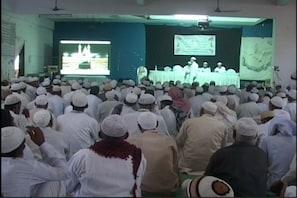 اورنگ آباد میں چودہ سو عازمین حج کے لئے تربیتی نشست کا انعقاد