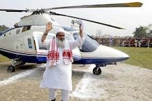 لوک سبھا الیکشن 2019 کےعظیم اتحاد میں ہماری پارٹی بھی شامل ہوگی: بدرالدین اجمل کا اعلان