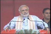 سنت کبیر نگر: وزیر اعظم نریندر مودی کے ہاتھوں کبیر اکاڈمی کا سنگ بنیاد