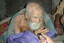یہ ہندوستانی 181 سال کا ہے، روئے زمین کا معمر ترین انسان؟