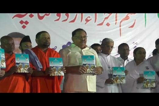 قمرالاسلام کا وزارت اقلیتی بہبود کو پورے ملک کے لیے مثالی بنانے کاعزم