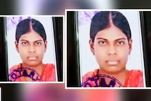 سعودی عرب میں ہندستانی خاتون پر تشدد، خاتون کی موت، موت سے قبل سنائی تھی تشدد کی داستان