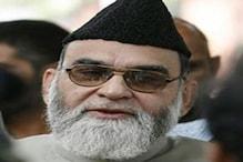 راج ناتھ سنگھ کا اعلان اطمینان بخش، بات چیت سے ہی مسئلہ کشمیر کا حل نکلے گا: شاہی امام