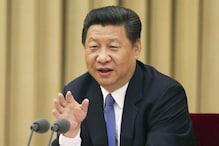چین نے جوہری ہتھیاروں سے پاک دنیا کی اپیل کی