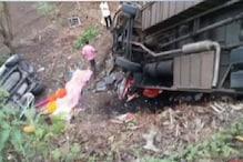 ممبئی پونے ایکسپریس وے پر بھیانک حادثہ ، بس اور کار کی ٹکر میں 17 افراد ہلاک