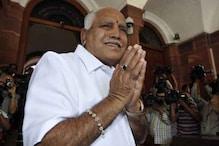 کرناٹک میں بی جے پی کا داخلی انتشارسامنے آیا، پارٹی لیڈروں نے یدی یورپا کے خلاف کھولا مورچہ
