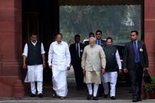 مرکزی کابینہ کے کئی اہم فیصلے ، گورکھپور میں ایمس کو ہری جھنڈی ، خواجہ سرا کے حقوق سے متعلق بل بھی منظور