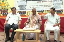 کرناٹک بی جے پی میں بڑھی دوریاں ، ناراض لیڈروں نے کیا دہلی کا رخ