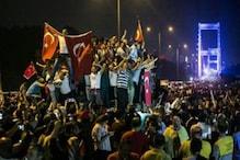 تصاویر : ترکی میں تختہ پلٹ کی کوشش ، ہر طرف افراتفری