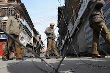 احتجاجی مظاہروں کی لہر کو روکنے کیلئے کشمیر بھر میں کرفیو، موبائل سروس بھی معطل ، ریل خدمات ٹھپ
